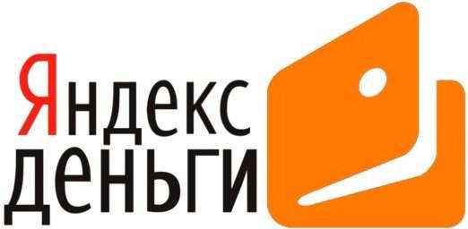 Как включить автоплатеж в Яндекс денег?
