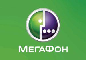 как взять обещанный или доверительный платеж на Мегафоне