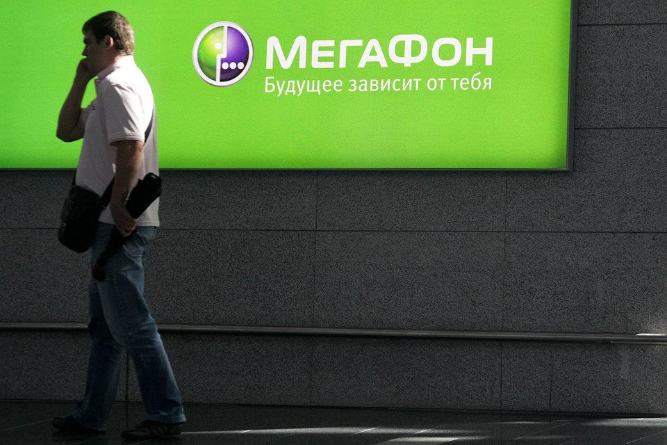 "Запрос ""Перезвони"" с Мегафона другим операторам"