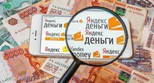 как подключить или отключить автоплатеж с Яндекс Деньги