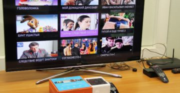 интерактивное ТВ от Ростелеком
