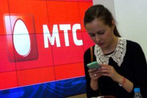 """Социальные сети"""" от МТС"""