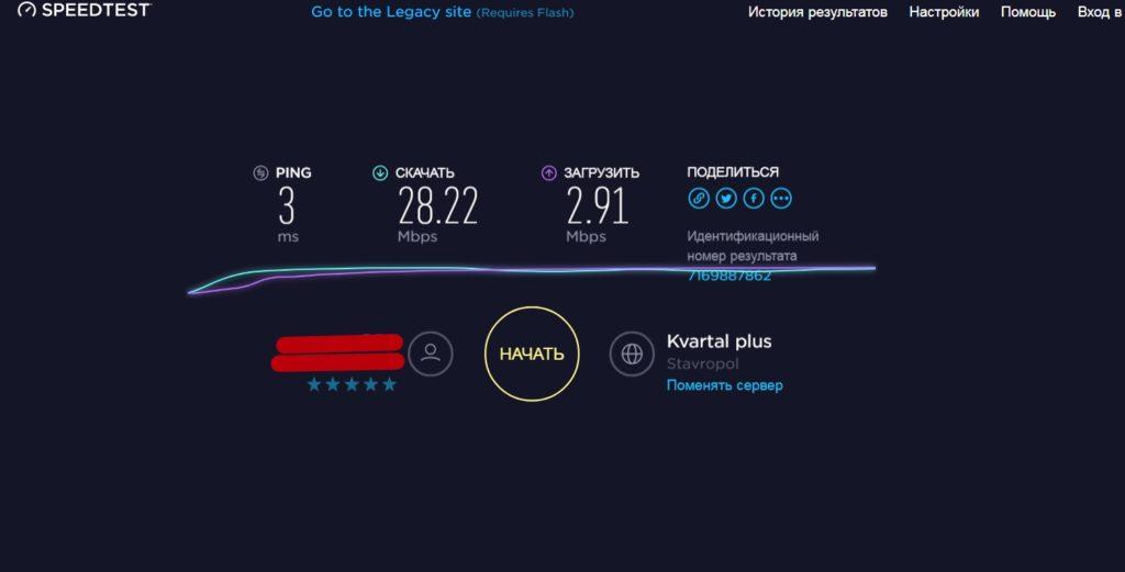 speedtest net проверка скорости ростелеком