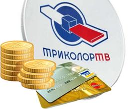 Как оплатить Триколор ТВ по номеру ID: все способы оплаты