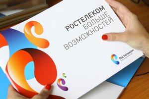 Как получить обещанный платеж на домашний интернет Ростелеком