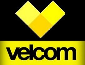 Как взять обещанный платеж на Велкоме: возможности сети Velcom для абонентов
