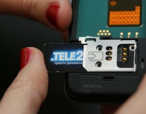 блокировка телефона теле2