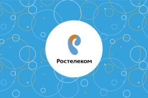 проверить скорость интернета от Ростелеком
