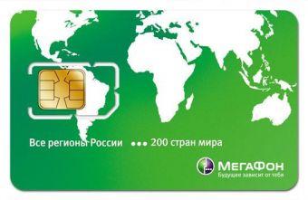 активация новой сим-карты на Мегафон