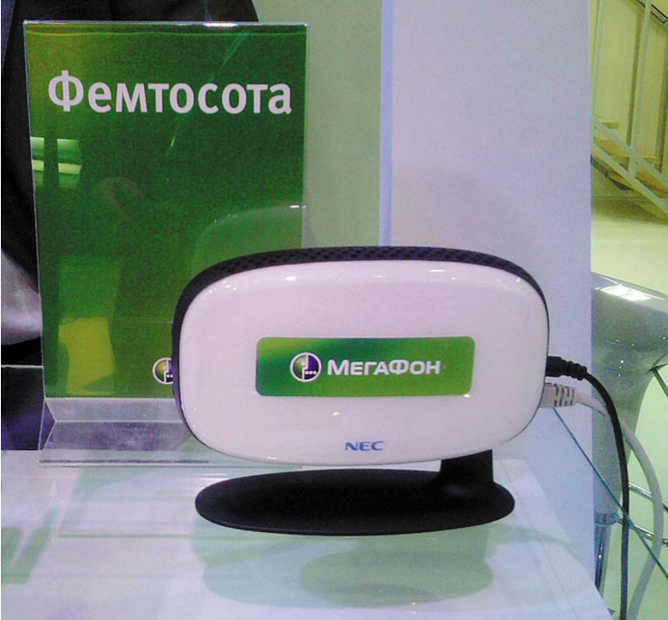 Фемтосота отМегафон