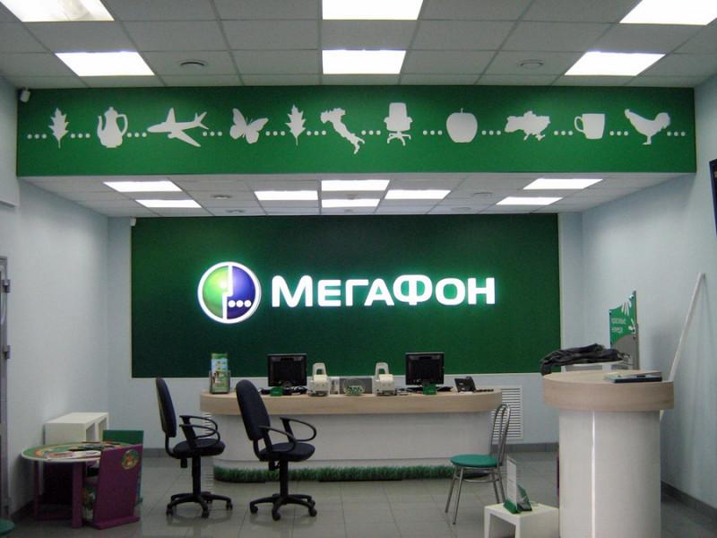Как подключить городской номер Мегафон