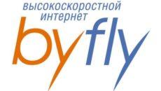 оператор Белтелеком byfly
