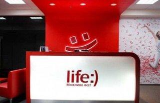 Лайфселл (Лайф) - оператор мобильной связи: обзор тарифов, стоимость и подключение