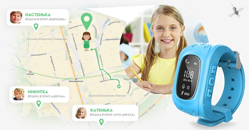 Тариф Мегафон для детских смарт-часов