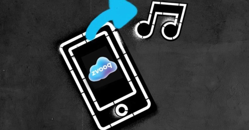 приложение Zvooq на Теле2