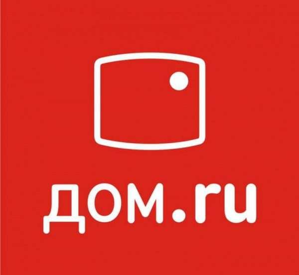 провайдера Дом ру