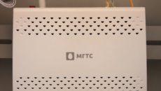 цифровое телевидение МГТС Gpon
