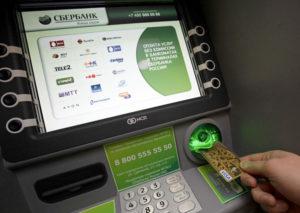 автоплатеж мтс с карты сбербанка