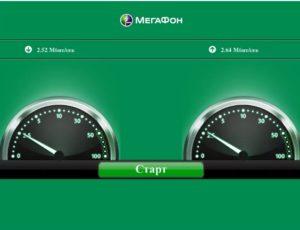 3 простых способа продлить трафик интернета на Мегафоне