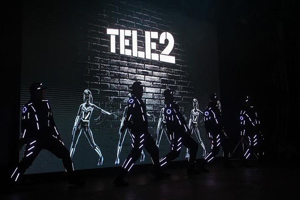 """""""Черный список"""" на Теле2"""