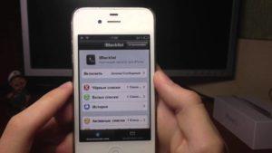 5 фактов о черных списках на Айфоне - добавление, удаление, приложения и Вотсап