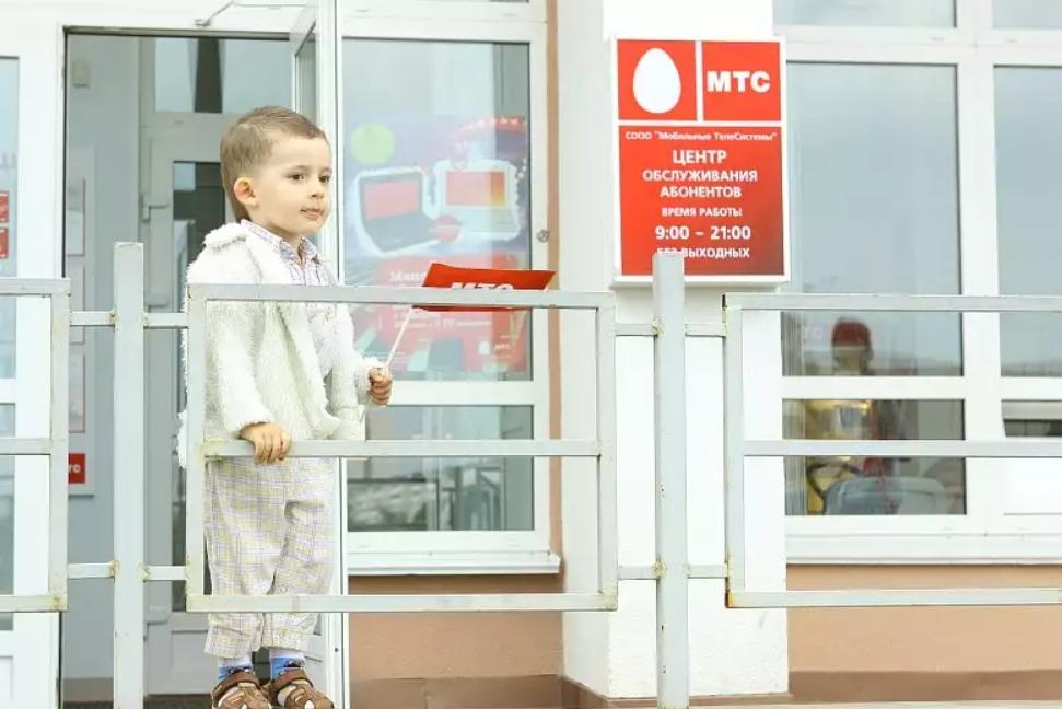 выбрать тариф мтс для ребенка