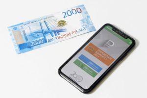 как проводитсяпроверка новых купюр Айфоном 2000 и 200 рублей