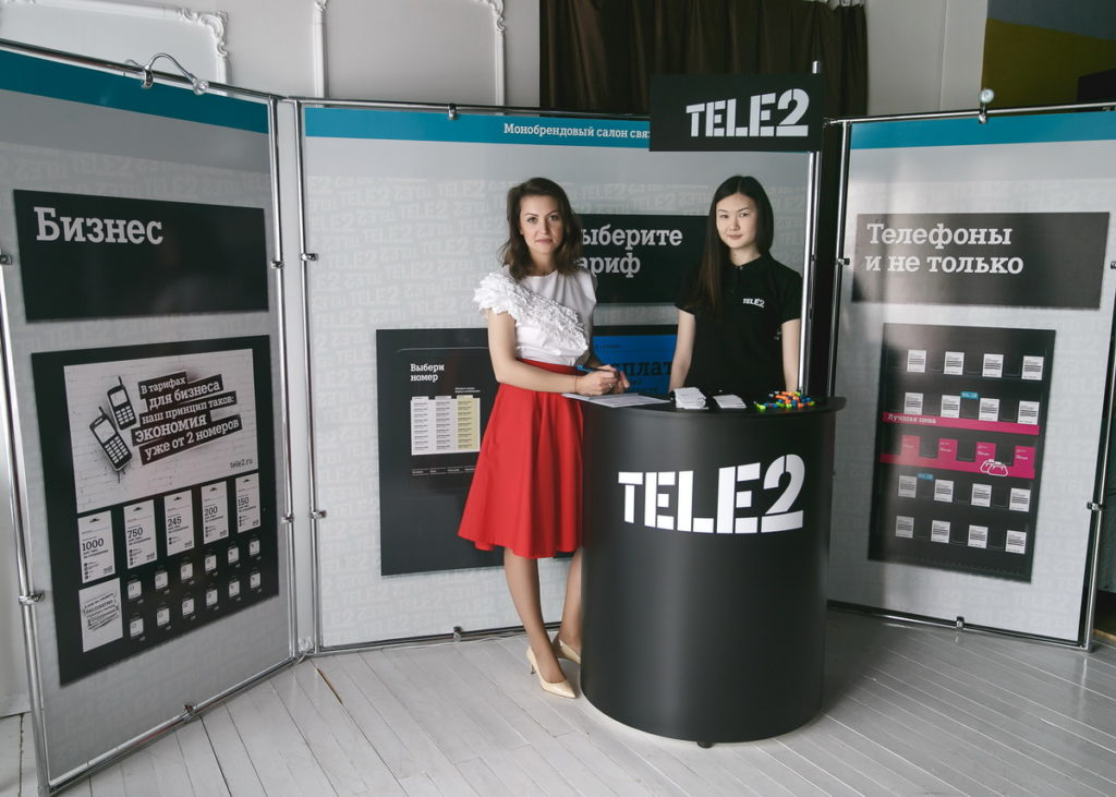 tele2 помощь