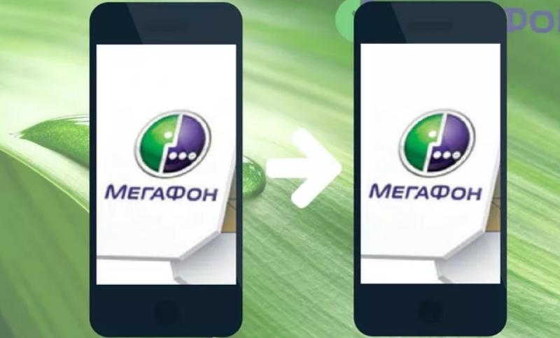 Отправка денег с Мегафона на Мегафон