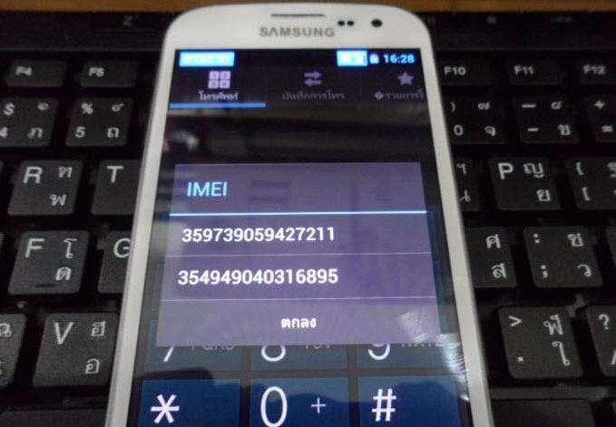 проверить айфон на оригинальность по серийному номеру