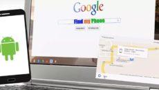 найти андроид через гугл