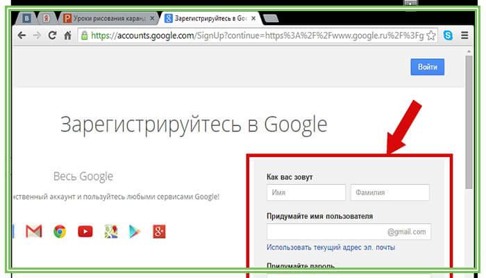 отследить телефон через гугл аккаунт