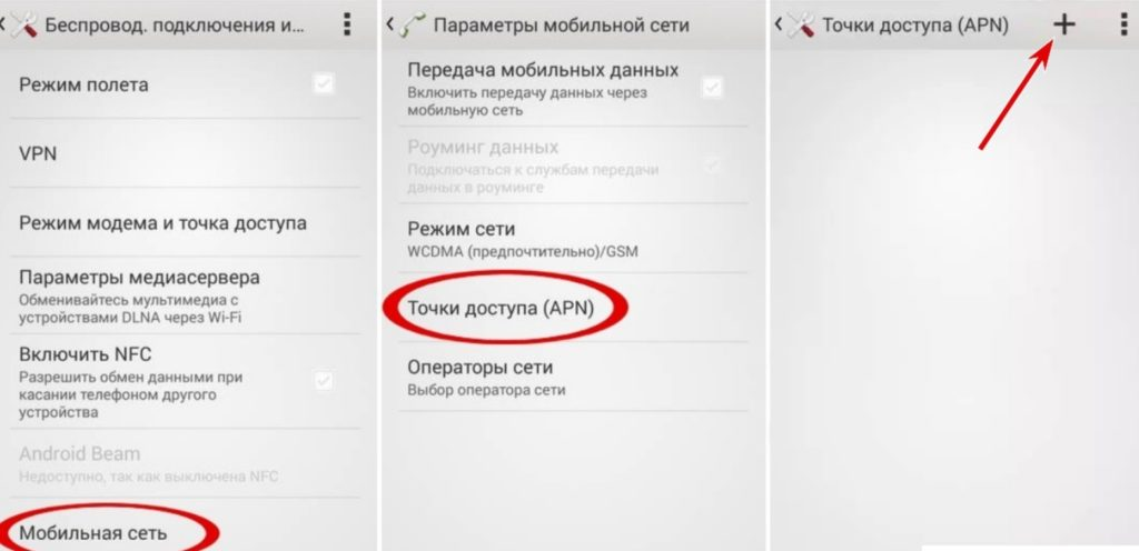 Изображение - Как получить виртуальную карту билайн sozdanie-tochki-dostupa-bilayn.jpg-1276%C3%97675-Opera