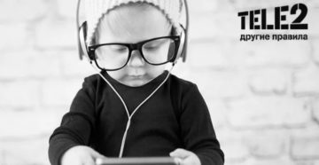 тариф Теле2 для детей