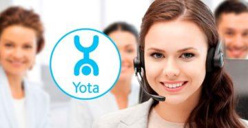 связаться с техподдержкой Yota