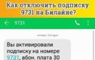 Как быстро отключить Яндекс.Музыку на Андроиде
