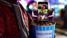 отменить подписку на Kino1TV