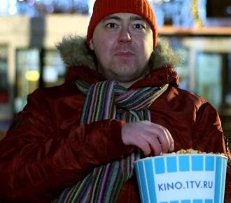 Kino1TV.ru-kak-otmenit'-podpisku