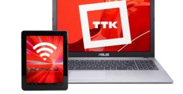 3 факта о ТТК: телефон горячей линии, личный кабинет, официальный сайт
