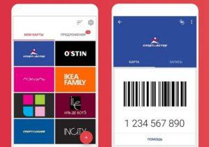 ТОП-7 приложений для хранения скидочных карточек магазинов