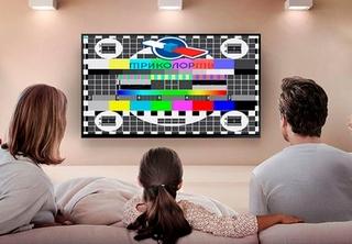 Почему не показывает Триколор ТВ
