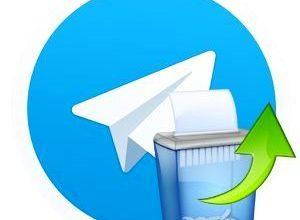 Как удалить и восстановить сообщения, чаты, группы и ботов в Телеграмме