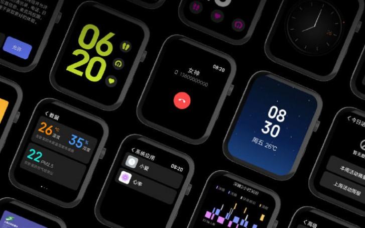 Смарт-часы Сяоми