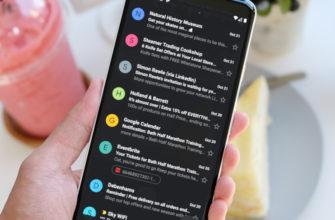 Темная тема почты Gmail на телефоне