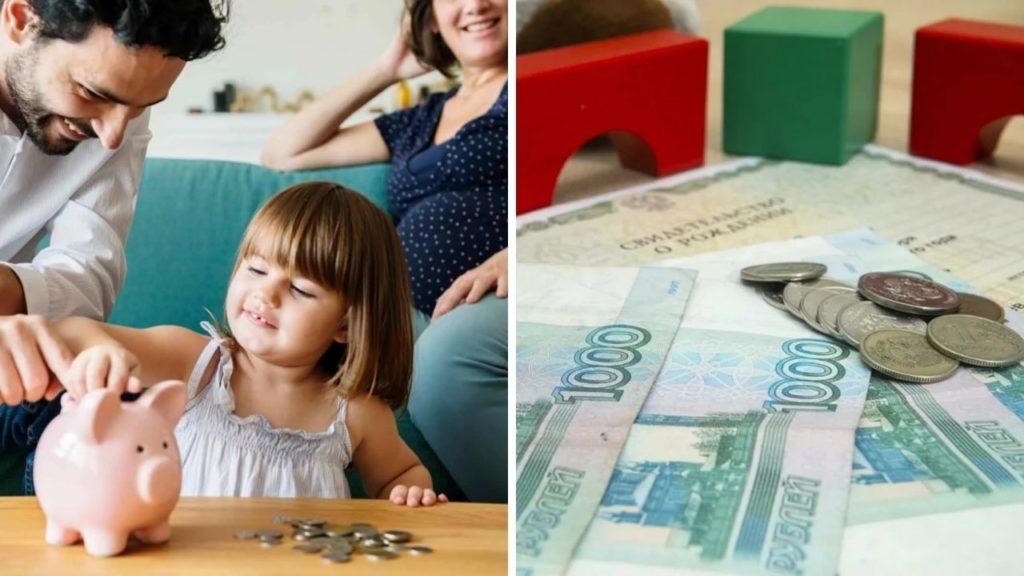 Будет ли единовременная выплата на ребенка 10000 рублей в ноябре 2020 года
