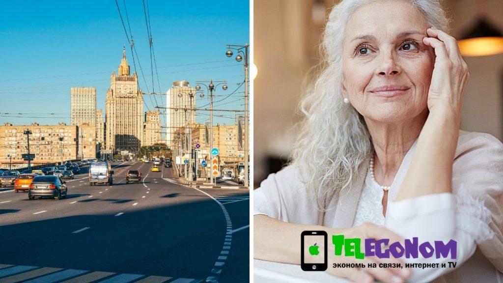 Разблокировка социальной карты москвича в ноябре 2020 года