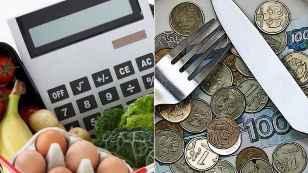 Будут ли увеличены выплаты на детей от 3 до 7 лет в ноябре 2020 года