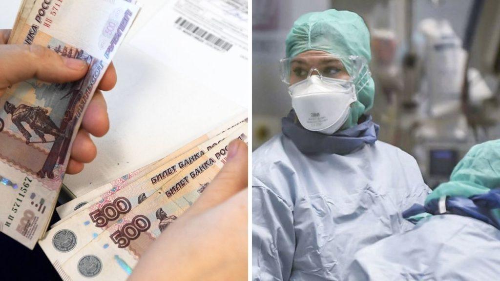 Какие надбавки государство выплатит медицинским работникам за коронавирус