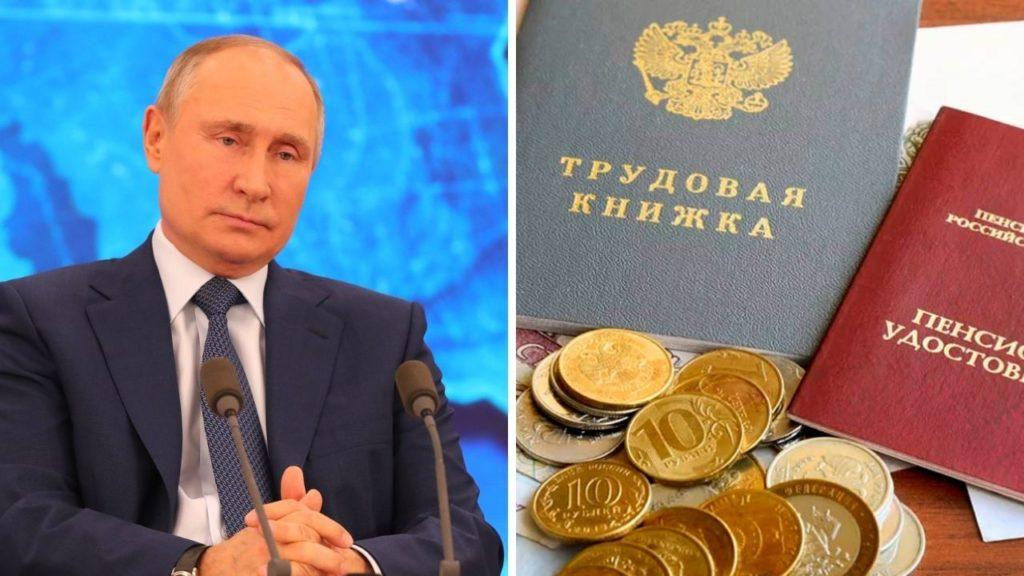 Когда будет индексация пенсий в России