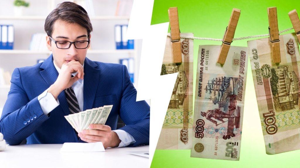 Взять займ до зарплаты до 30000 рублей в Сбербанке теперь станет проще